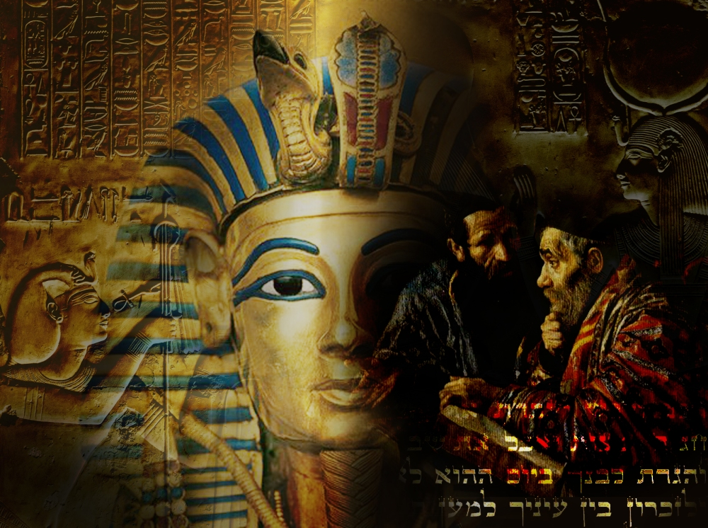 Egypt knew no Pharaohs nor Israelites new cover art-6