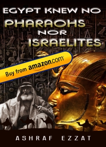 Egypt knew no Pharaohs nor Israelites new cover art-7