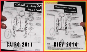 "The same illustrated flyer was handed out to Egyptian and Ukrainian protesters, it reads ""Essential clothing and gears for violent protests""."