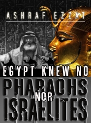 Egypt knew no Pharaohs cover art-15-1- resized