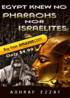 Egypt knew no Pharaohs nor Israelites new cover art-8