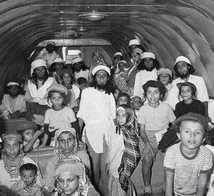 Yemenite Jews transferred to Israel in 1949-1950 'Magic Carpet' operation.